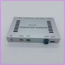 efeaa23ef MediaTool Car Accessories Manufacturer. أضف إلى قائمة الأماني. كاميرا فيديو  سيارة GPS الملاحة واجهة 2014 مرسيدس-بنز A200 W176 اون لاين NTG 4.5
