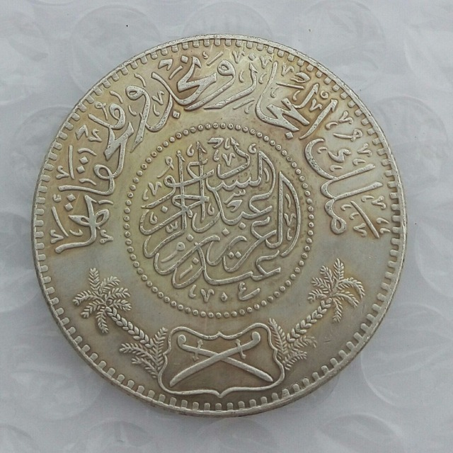 Saudi Arabien Ah1346 1926 1 Riyal Münze In Saudi Arabien Ah1346