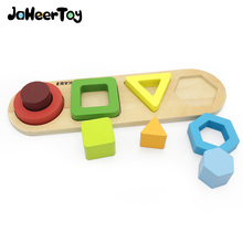 JaheerToy Baby Montessori Wooden Educational Toys for Children Geometric Shape Cognition 3D Puzzle Wood 13-24 Months for Kids jaheertoy arithmetic puzzle baby toys for children educational wooden toys alphabet kids montessori early childhood learning