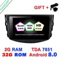 Funrover Android 8 0 2G 32GROM Car Dvd Player For Toyota RAV4 Rav 4 2007 2008