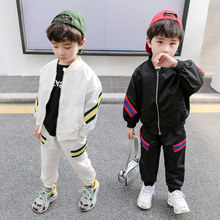 Striped Suit Children Spring/Autumn New Sports Suit Boys/Girls Ribbon  Baseball Uniform Two-piece Christmas Outfits  2-7 Year