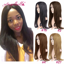 Angelbella Lace Front Human Hair Wig Full 150 Density Brazilian Human Hair Straight Wig1B#2#4#27# Front Lace Wig for Black Women