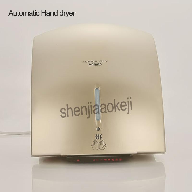 Induction hôtel Restaurant immeuble de bureaux toilette chaud et froid sèche-mains automatique ménage salle de bains séchage à la main machine 220 v