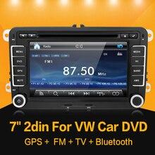 2 din reproductor de dvd de radio del coche de VW vw passat b6 golf polo 5 vw golf 4 volante touran sharan t5 caddy con GPS navigator