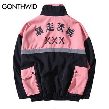GONTHWID Side Pockets 3M Reflective Windbreaker Track Jackets Streetwear Mens 2018 Hip Hop Full Zip Stripe Coats Fashion Male Jackets