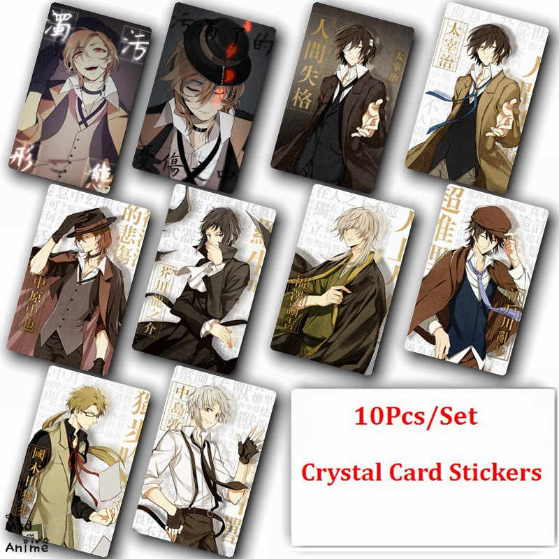 10Pcs/Set Bungou Stray Dogs Anime Crystal Card Stickers Fashion Poster Cards