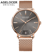AGELOCER Relogio Masculino Swiss Watch Men Quartz Waterproof 50m Men's Wrist Watches Sapphire Big Date Embossed Chapel Bridge