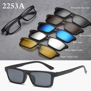 Image 3 - Belmon מחזה מסגרת גברים נשים עם 5 PCS קליפ על משקפי שמש מקוטבות מגנטי משקפיים זכר קוצר ראייה מחשב אופטי RS543