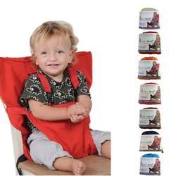 Переносное детское кресло детское сиденье Перевозчик обеденный стул/сиденье для детей ремень безопасности Кормление высокий стул жгут