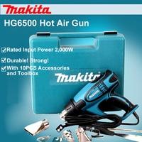 Япония Makita hg6500 горячего воздуха Воздуходувы Цифровой автомобиль Фольга электрический пистолет 2000 Вт с Toolbox и 10 шт. Аппаратные средства Инти