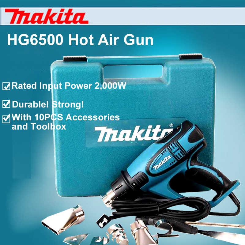 Япония Makita HG6500 нагнетатель горячего воздуха цифровой автомобильный фольга электрический пистолет 2000 Вт с набором инструментов и 10 шт. Аппаратные аксессуары