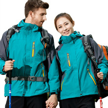 Winter Outdoor 3 In 1 Windbreaker Camping Hiking Trekking Wi