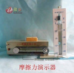 Força de atrito instrumento de demonstração de ensino aparelho Mecânico aparato experimental frete grátis