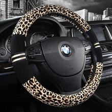 Роскошный с леопардовым принтом; Модный, плюшевый автомобиль рулевое колесо крышка, универсальный, пригодный, Утепленная одежда для автомобилей SUV