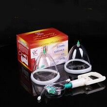 Pompa di Ingrandimento Del seno 2 lattine per la signora di Vuoto Coppettazione Massager Del Corpo Valorizzazione petto con pompa di aspirazione terapia ventosa