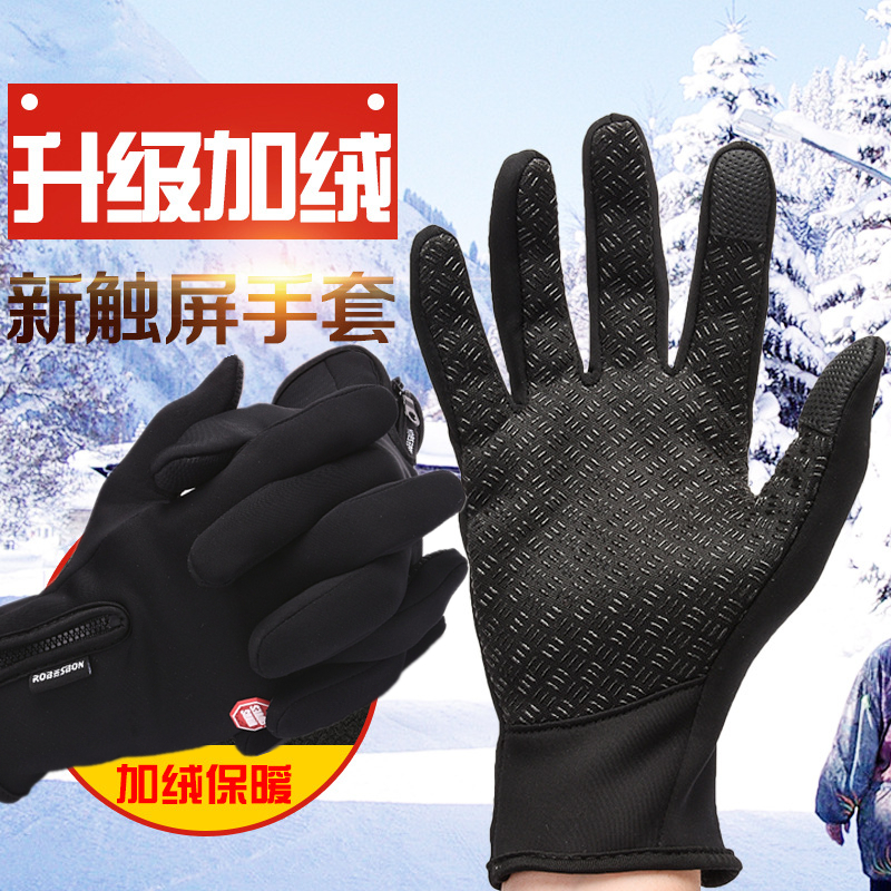 Windproof Outdoor Sports Skiing Touch Screen Glove Cycling Bicycle Gloves Mountaineering Military Motorcycle Racing Gloves