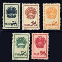 5 Pieces Set China Postage Old Stamps 1950 T1 National Emblem