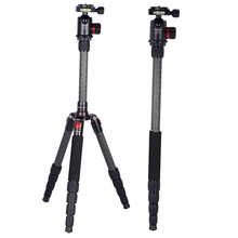 Sturday durable lightweight panoramic compact professional carbon fiber tripod for camera  with 360 degree ball head