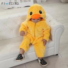 黄色アヒル kigurumis ベビーキッズ動物コスプレ衣装かわいい暖かいフランネルパジャマスーツ子幼児誕生日パーティーゲームジャンプスーツ