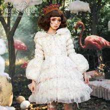 2016 Exclusive Custom Magical Doll Sweet Princess Dress Korean Version Of Slim Women's Long Jacket Lotus Leaf Lace Hooded Down