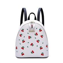 Doulaimi 2017 вышивка мода клубника женщины плеча рюкзак белый мягкий PU кожаная сумка женская книга Сумка Элегантный дизайн