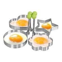 Толстая форма из нержавеющей стали для обжаривание яиц инструменты для омлета на завтрак Формочки блинное кольцо в форме яйца кухонный инструмент