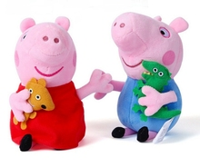 """2PCS/ SET Pink Pig and George Pig 19cm 7.5""""Plush Stuffed Toys Anime Brinquedos for Kids Girls Baby Birthday"""