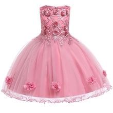 Г. Летняя детская праздничная одежда бальное платье для девочек, свадебная одежда платье принцессы для первого причастия костюм для малышей, одежда L5033