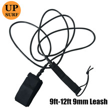 Surf Leash 10ft-9mm Para Rope SUP Surfboard 9ft-12ft surfing surfboard black leash