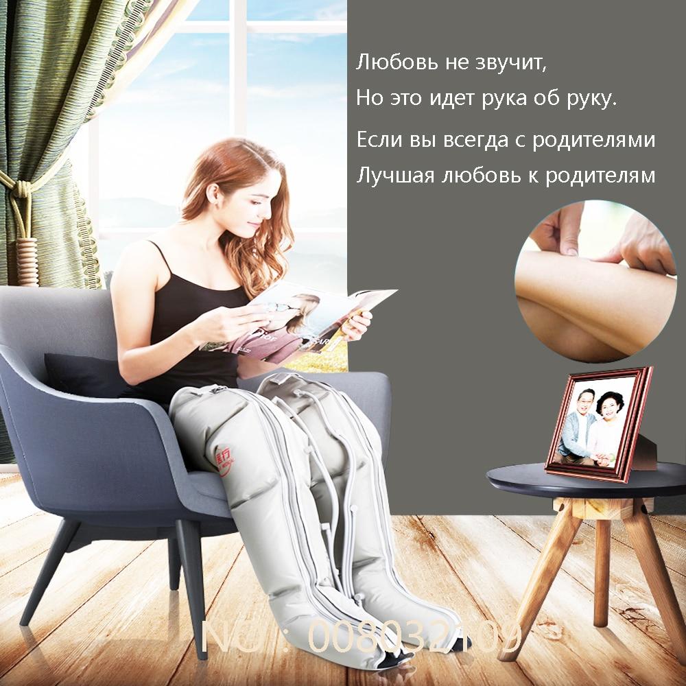 Pneumatique jambe masseur pétrissage pied équipement de massage taille jambe bras relaxation instrument pour favoriser la circulation sanguine à perdre
