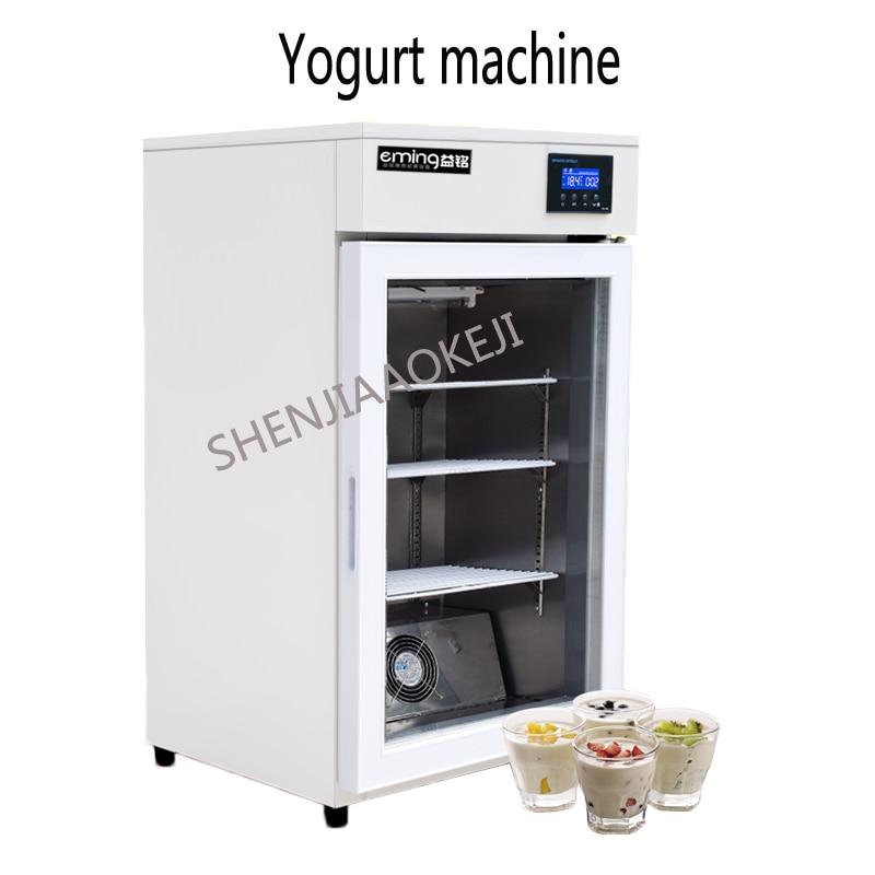 DIY yogurt machine Commercial fermentation machine mute Yogurt bar fruit small Automatic yogurt making machine 220V майка print bar war machine