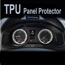MUQISHI For Skoda Karoq 2018 Car Navigator Dashboard Protective Film TPU LCD Screen Protector dash panel cover pad
