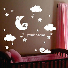 W238 Moon and star vinyl wall stickers for nursery room  Personalized Name cute smiling stars with white clouds baby decor