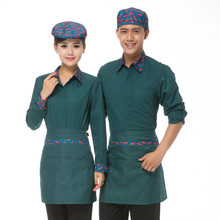 Hotel Restaurant Waiter Uniform Full Sleeve Chef Jacket Restaurant Work Clothes with Apron for Man and Female