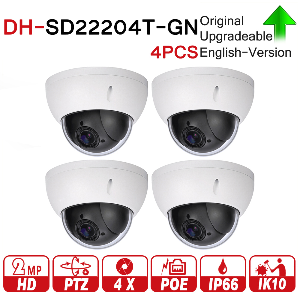 DH SD22204T-GN 2MP 1080P 4X Optical Zoom High Speed PTZ Network IP Camera 4pcs/lot Triple-streams WDR Ultra DNR POE IP66 IK10 original dahua 1080p mini ptz ip camera dh sd22204t gn 4x zoom hd network speed dome camera onvif sd22204t gn with power supply