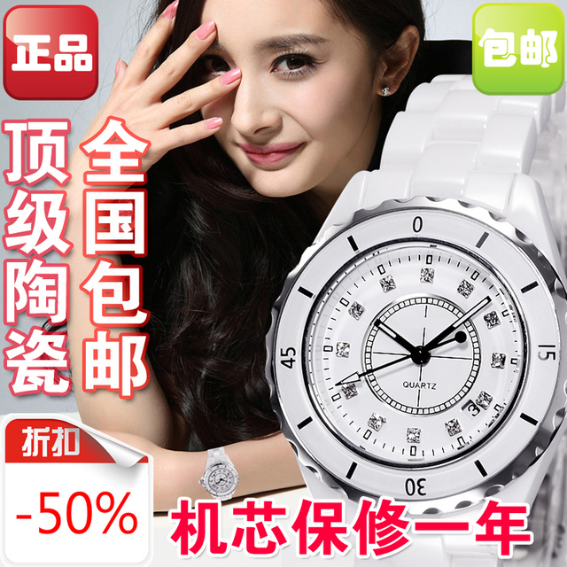Fashion white women's bilateral fashion rhinestone table ceramic watchband elegant watch ladies watch lovers table