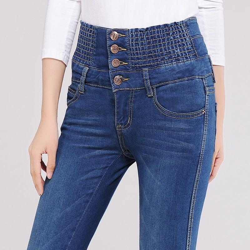 2017 New High Waist Skinny Jeans Women Slim Fashion Denim Long Pencil Pants lager Size Stretch women Denim Pants 26-32  цена