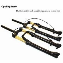32 мм Диаметр MTB воздуха подвеска горный велосипед Разъем 29 дюймов 1-1/8 прямо 120 мм путешествия велосипед вилка производительность за ROCKSHOX