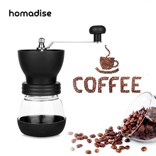 цена на Homadise Manual Coffee Bean Grinder Fortified Glass Ceramic Core Portable Durable Cafe Coffee Mill
