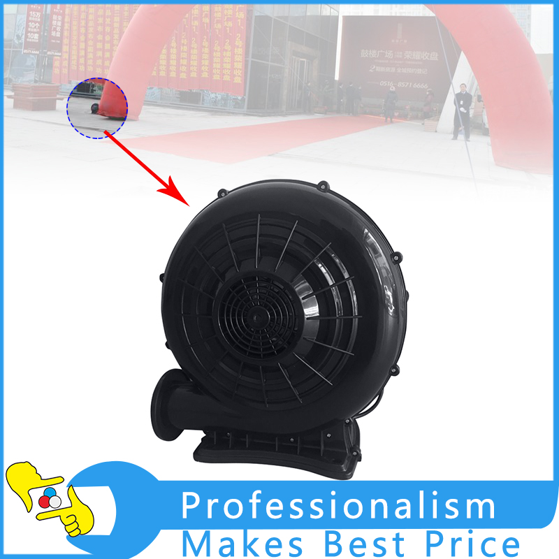 220V 370W Inflatable Arch Plastic Special Blower With High Quality eerie arch v 12