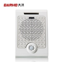 Darho Doorbell Sensor Shop Store Welcom Chime Bell to Electronic Infrared Recordable Voice Prompter Advertiser Loud Clear