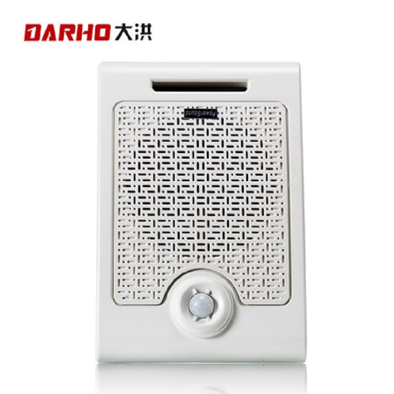 Darho Supermarket  Advertising Promotion Audio Speaker Voice Broadcast Device Human Body Motion Sensor Activated Sound Player