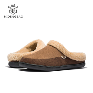 Warm Cotton Slippers Men Shoes