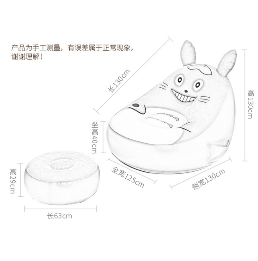 Image 3 - Cartoon Chinchilla Inflatable Sofa Folding Tatami Bedroom Balcony Lounge Chair Small Sofa Lounger Chair Seat Cushion-in Cushion from Home & Garden