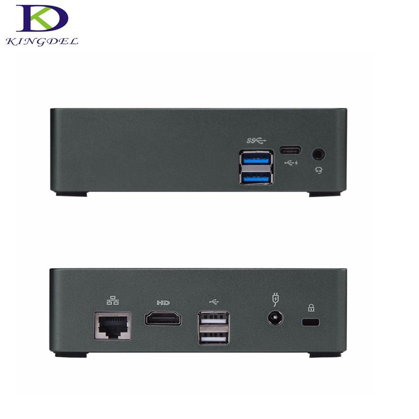 Micro PC Desktop Computer Core i5 6200U i7 6500U Dual Core With Small fan slient noise