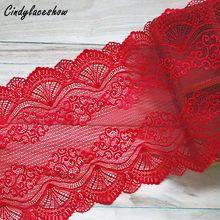 1 ярд, ширина 22,5 см, красное винтажное украшение для волос, широкая эластичная тянущаяся кружевная отделка, свадебное платье, юбка, нижнее бе...