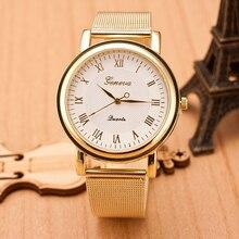 2018 Duobla Fasion Gold Casual Quartz Watch Women Dress