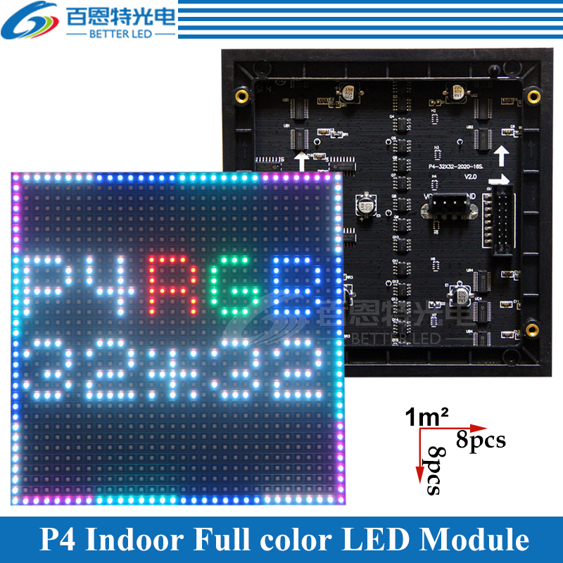 30pcs/lot P4 Indoor LED Screen Panel Module 128*128mm 32*32 Pixels 1/16 Scan 3in1 RGB Full Color P4 LED Display Panel Module