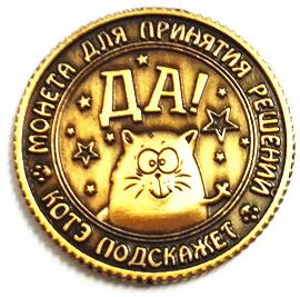 Ücretsiz kargo rus tarzı kopya paralar rusya çoğaltma paralar - Ev Dekoru - Fotoğraf 2