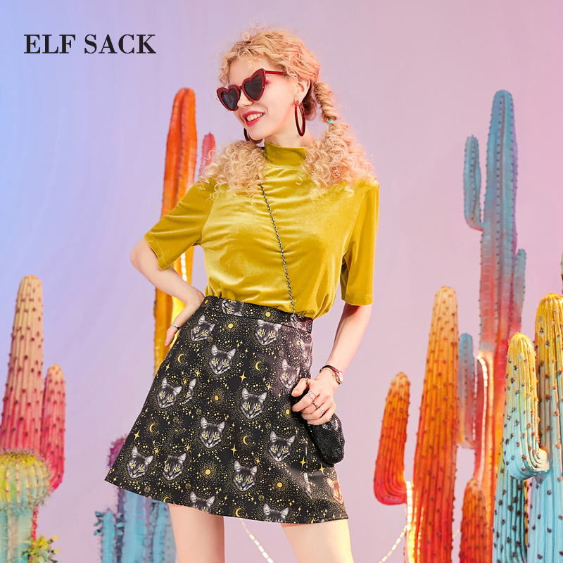 ELF SACK Woman Sets Stylish Casual Turtleneck Women T shirts And Streetwear Print Mid Waist Women